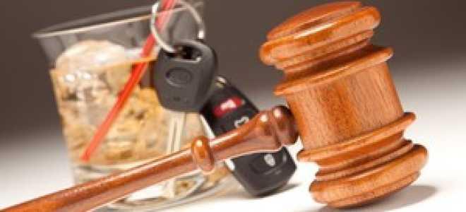 Пожизненное лишение водительского удостоверения