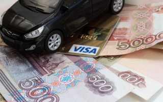Оформление автокредита в Юникредит банке – условия и порядок