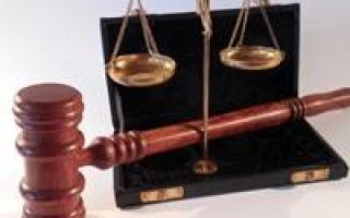 Исковое заявление в суд по ОСАГО