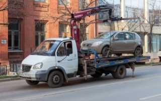 Что делать при незаконной эвакуации автомобиля на штрафстоянку