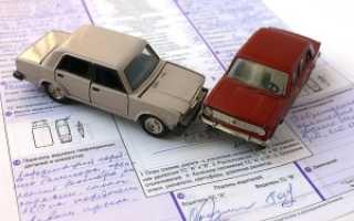 Какие документы нужны в страховую после ДТП