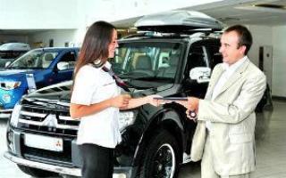 Условия предоставления автокредита на подержанные автомобили