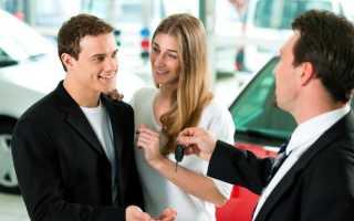 Можно ли получить автокредит без водительских прав