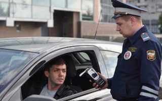 Правила проведения освидетельствования водителя на состояние опьянения