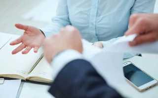 Расторжение договора страхования КАСКО