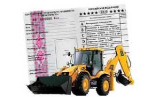 Права тракториста-машиниста нового образца
