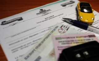 Как восстановить утраченный договор купли продажи авто