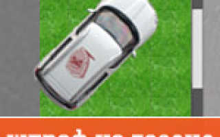 Размеры штрафов за парковку на газоне