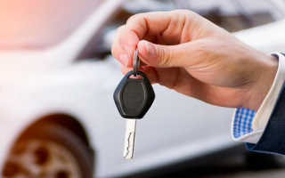 Договор возвратного лизинга автомобиля – процедура составления