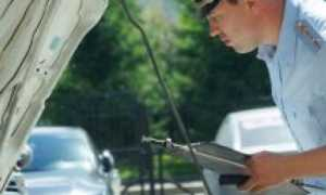 Прохождение осмотра автомобиля при регистрации в ГИБДД