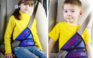Разрешенные удерживающие устройства для перевозки детей