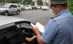 Договор на эвакуацию транспортного средства