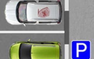 Остановка и стоянка транспортных средств в ПДД