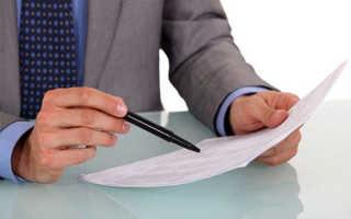 КАСКО в ВТБ – условия страхования