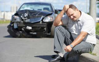 Как найти виновника аварии, если он скрылся