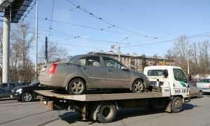 Доверенность на получение автомобиля со штрафстоянки