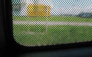 Перфорированная тонировка на стекла автомобиля
