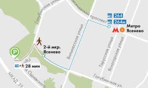 Штрафстоянки в Москве