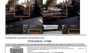 Оплата штрафов МАДИ за парковку
