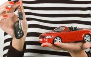 Со скольки лет можно взять автокредит