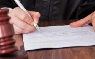 Составление претензии в страховую компанию по КАСКО