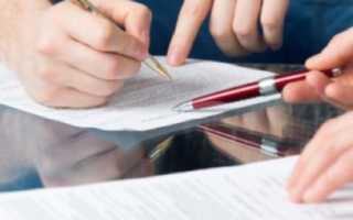 Страхование КАСКО по договору цессии