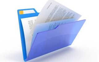 Необходимые документы для лизинга автомобиля