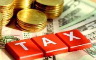 Какой штраф за неуплату транспортного налога
