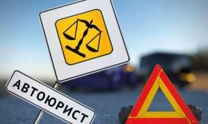 Лишение водительских прав при ДТП
