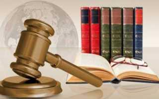 Постановление суда по лишению водительских прав