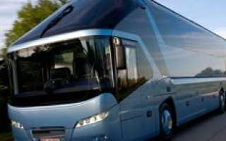 Страхование Зеленая карта на автобус