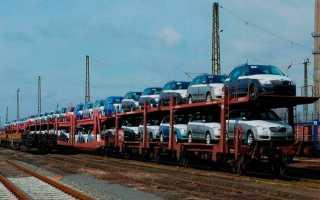 Перевозка автомобиля железной дорогой