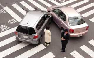 Что такое страховой случай по ОСАГО