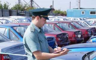 Стоимость растаможки авто из Армении в Россию