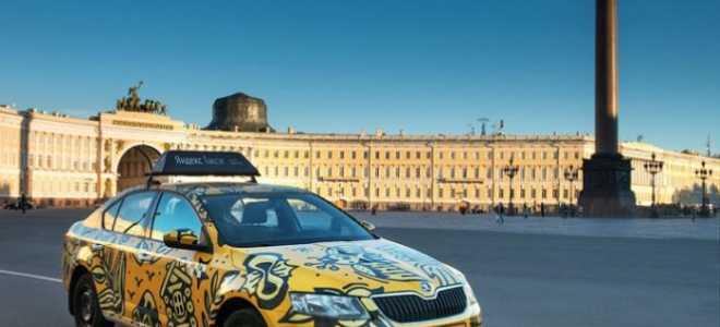 Лицензирование такси в СПб