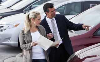 Получение кредита под залог автомобиля в банке Восточный