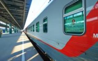 Перевозка багажа в поезде Российской железной дорогой