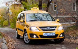 Страховка КАСКО для такси – особенности и нюансы