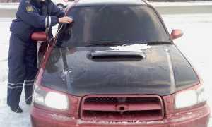 Альтернатива тонировке стекол автомобиля