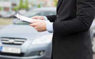 Что делать, если просрочен договор купли продажи автомобиля