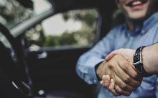 Автокредит на подержанный автомобиль у частного лица