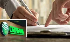 Как взять кредит под залог автомобиля в Сбербанке