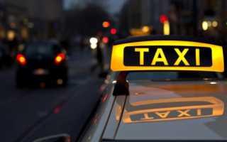 Перевозка детей в такси по ПДД