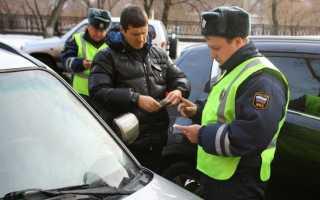 Срок давности дела по лишению водительских прав