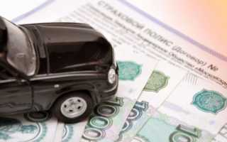 Как получить выплату по полису КАСКО