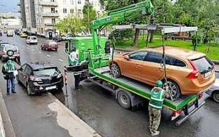 Размеры штрафов за эвакуацию автомобиля в Москве