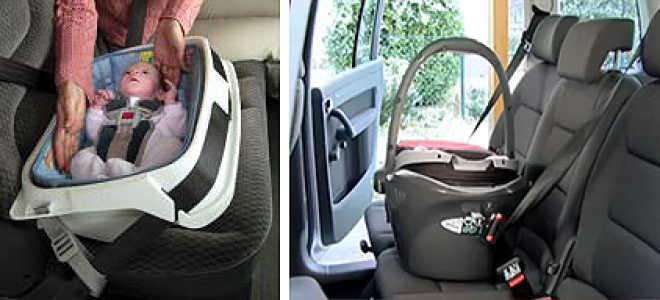 Перевозка грудных детей в легковом автомобиле
