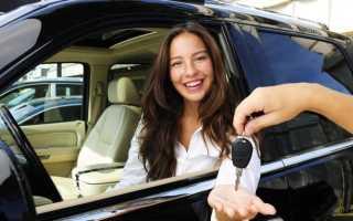 Как взять автокредит на автомобиль с пробегом