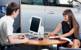 Как получить автокредит в Локо банке