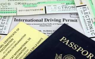 Какие документы нужны для страхования Зеленая карта